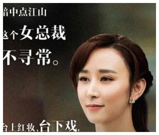《人民的名义》赵德汉贪2亿判无期,对比高小琴,网友直呼不公平