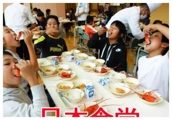 同样是学生食堂,日本最美味,英国最豪华,中国学生:快叫120!