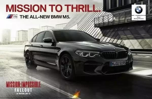 BMW和阿汤哥的故事