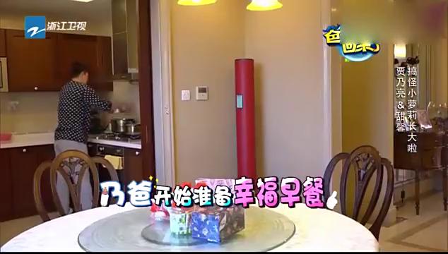 李小璐:老虎怎么张大嘴的!甜馨就是不配合!刷牙费劲!