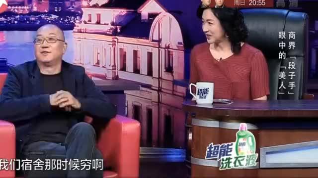 """金星采访商界房产大佬""""冯仑"""",创业和""""合伙人""""好聚好散!"""
