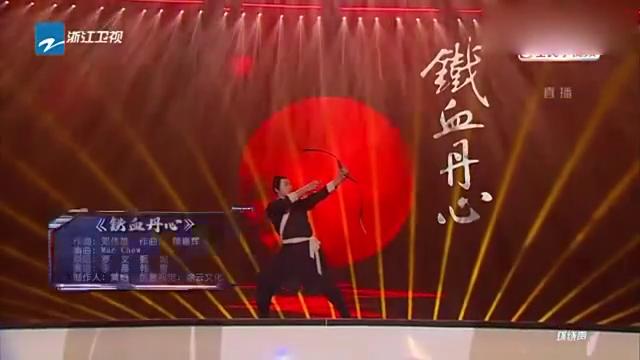李晨 韩雪粤语合唱《铁血丹心》致敬金庸,大黑牛瘦了好多