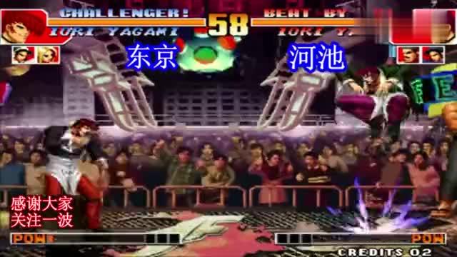 拳皇97:玛丽打神乐有天生的优势,一套连招打多半管血
