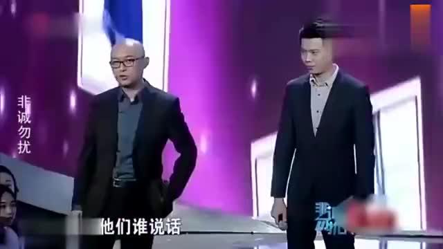男生两次上《非诚勿扰》只为张萌, 父亲现场直接打电话给节目组