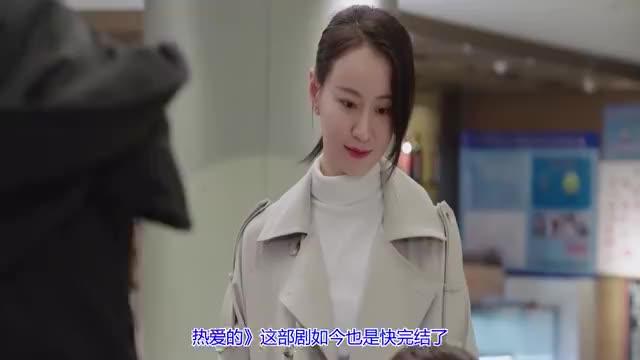 看了杨紫的大学毕业照,李现颜值碾压张一山,难怪他会成为韩商言