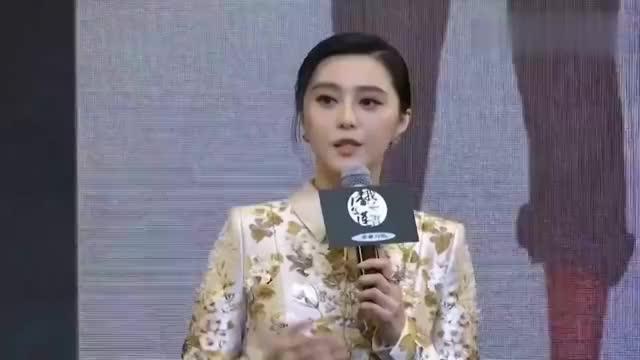 范冰冰敷颈膜晒美照,随后被爆现身北京公安局,其经纪人还在押