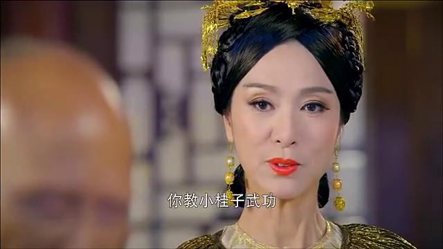 见皇太后不肯承认自己的罪行,海大富要告诉皇上