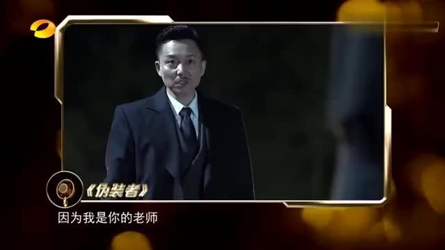 爆点综艺:秦昊对战老戏骨刘敏涛,压力山大,现场气氛像拳击决赛