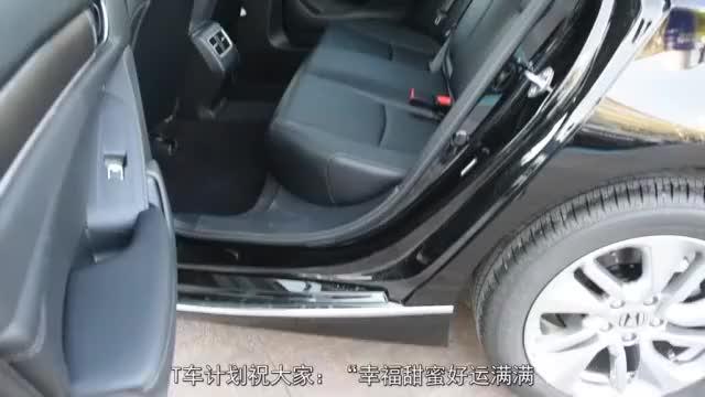 视频:开完丰田凯美瑞再换到本田雅阁车主开过后差距一目了然