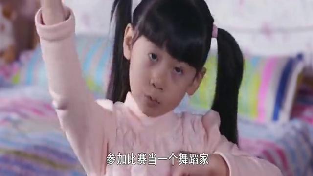 小月儿学跳舞,木兰喜欢让她学,年朝阳却不同意!