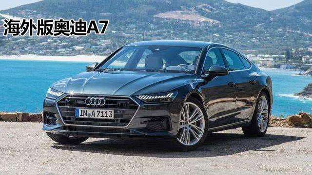 上汽奥迪国产计划公布,确定4款车型国产,首款奥迪Q4