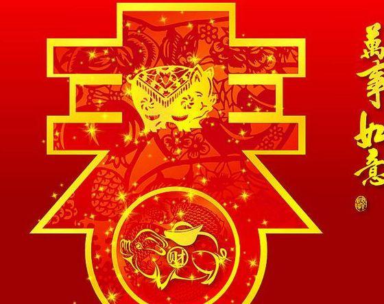 「百家号鼠你红」今年春节你打算怎么过