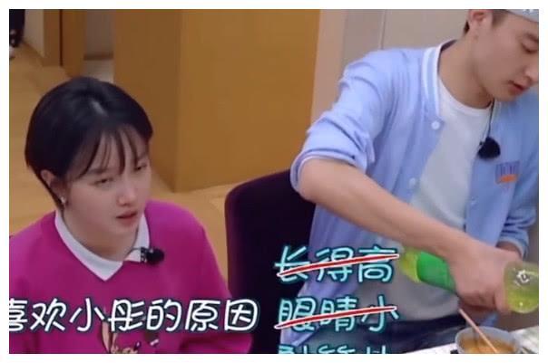 """小纭公开喜欢于小彤的原因,网友:比""""我只喜欢你的钱""""还毁三观"""