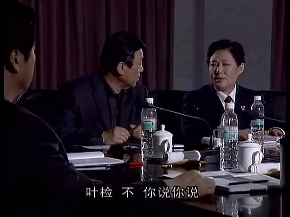 国家公诉:大富豪没有营业执照 陈汉杰认为官商勾结权钱交易
