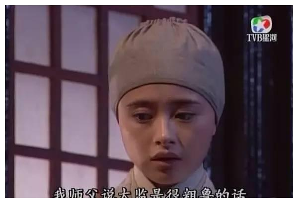 赵文卓的法海,崔鹏的妙僧无花,男神女神的光头造型也很美