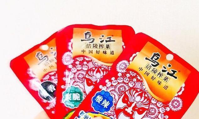 """中国吃货最爱吃的咸菜,涪陵榨菜可""""炫富"""",这些你全都吃过吗?"""