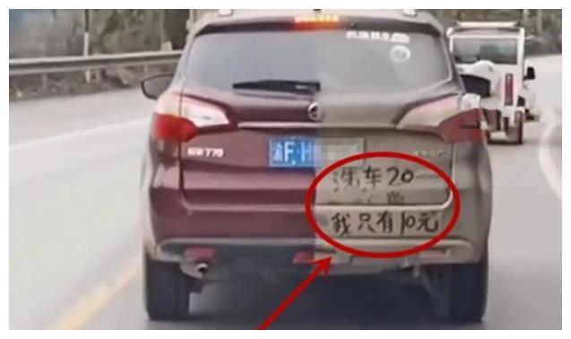 重庆一公路偶遇启辰车,本不会太注意,车尾一行字让人哭笑不得!