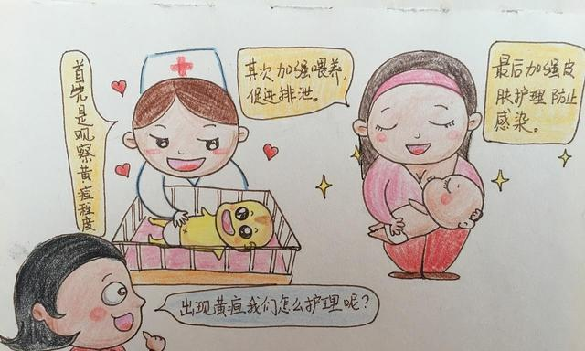 新生儿,出生九天,黄疸值10.3正常吗?