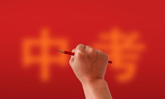 """成都七中(高新校区)中考录取意外断档 个别学生成""""幸运儿"""""""