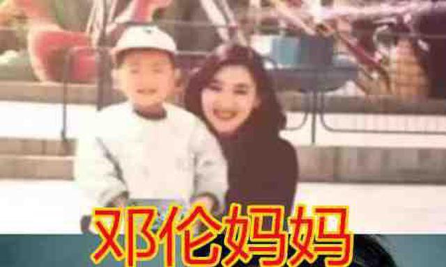 邓伦的妈妈港范儿,关晓彤的妈妈有气质,看到李汶翰妈妈:婆婆好
