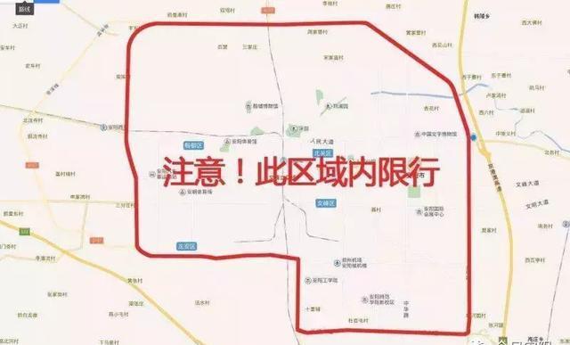 2019年安阳市规划图