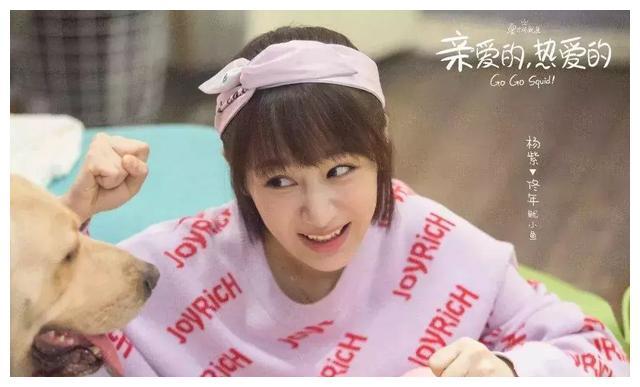 杨紫:一个平凡女孩闯出的演员之路