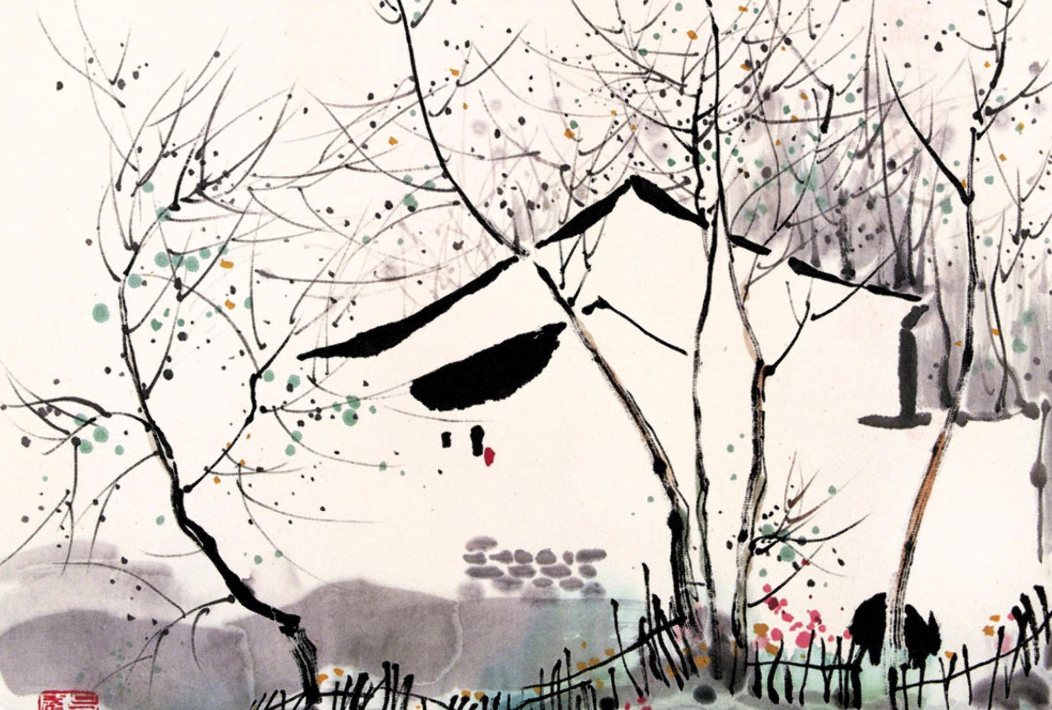 画家吴冠中笔下的秋天美景