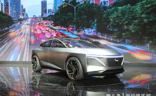 续航里程611公里,日产IMs概念车,上海车展亚洲首秀实拍!