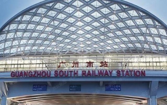 广州南站,中国客流量最大的高铁站,总投资130亿元人民币