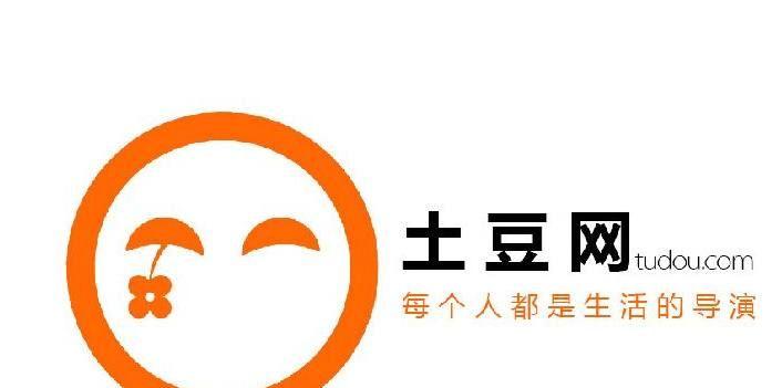 腾讯视频PK优酷土豆,谁才是国内的视频之王?腾讯和阿里的战争