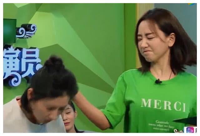 杨蓉反手一耳光,斓曦吓到屁滚尿流,王媛可吓傻眼了!