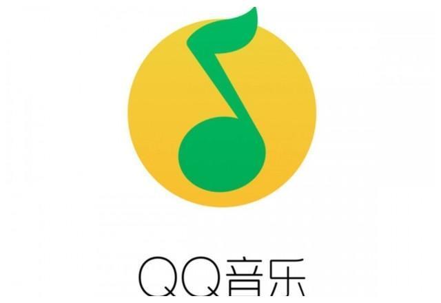 腾讯音乐内部人员回应垄断:是它们买不起