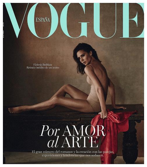 贝克汉姆45岁妻子再登杂志封面,动作难度系数大,但显逆天好身材