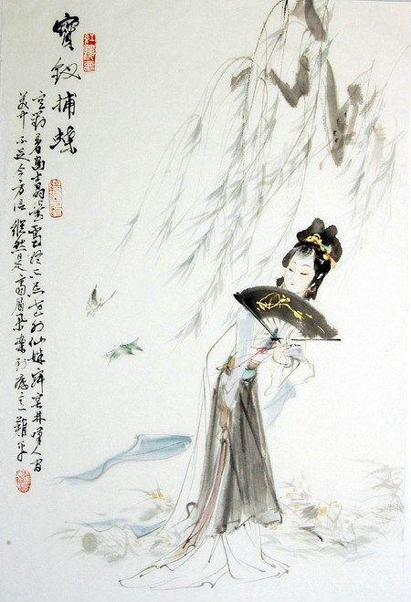 鲁迅美术学院教授王义胜绘《红楼梦》人物