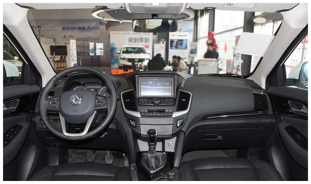 又一国产车崛起了!标配宝马发动机+电动天窗,仅8.9万起