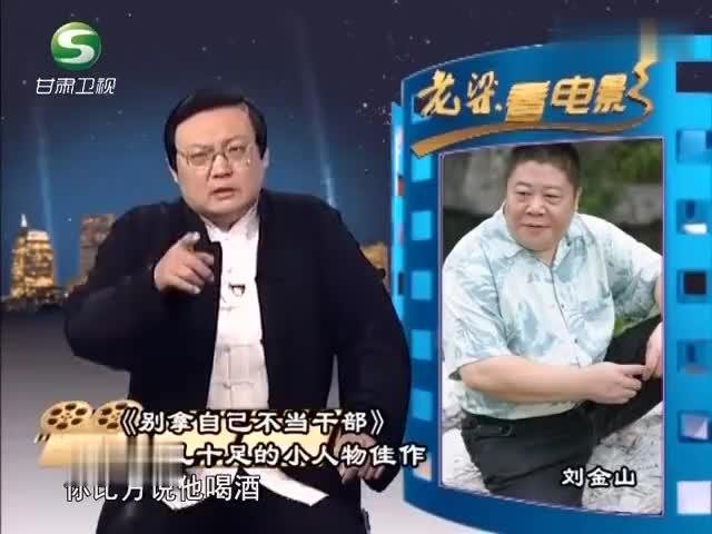 老梁刘金山这个人杂学极多他喝啤酒特别厉害得过北京的冠军