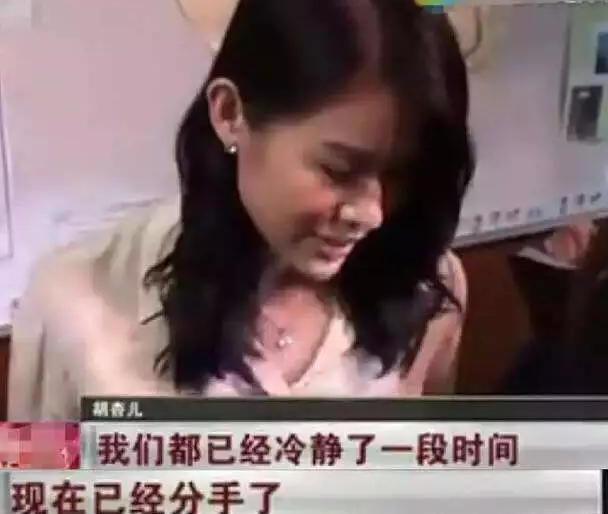 """上海""""80后""""女干部狱中忏悔:以为老板们是在追我"""
