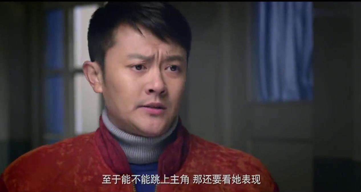 姐妹兄弟第7集:唐献民诚恳宋长青为了唐小雨好,离开唐小雨