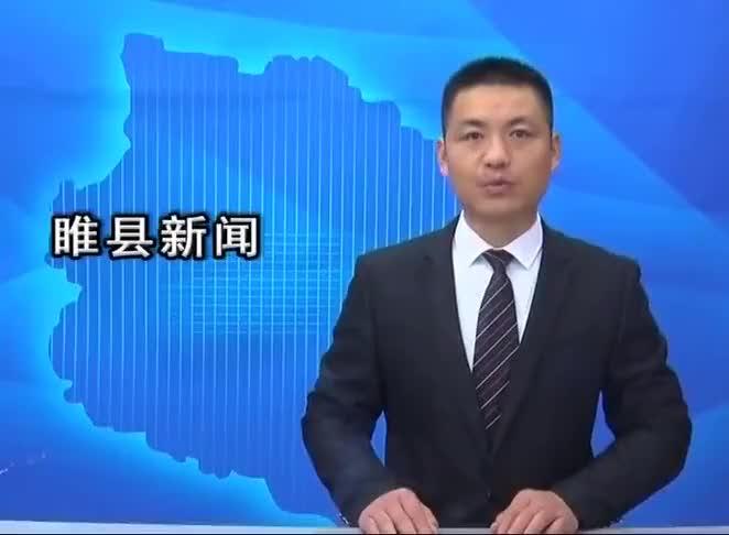 睢县县长曹广阔调研农村中小学寄宿制学校布局调整工作
