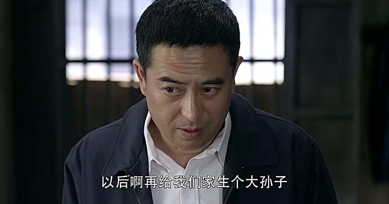 李国生找刘全有帮忙给孩子上户口,这个妹夫能否有用