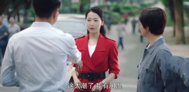 奔腾年代:廖一梅出场汉卿为她举办舞会,同跳贴面舞,金灿烂吃醋