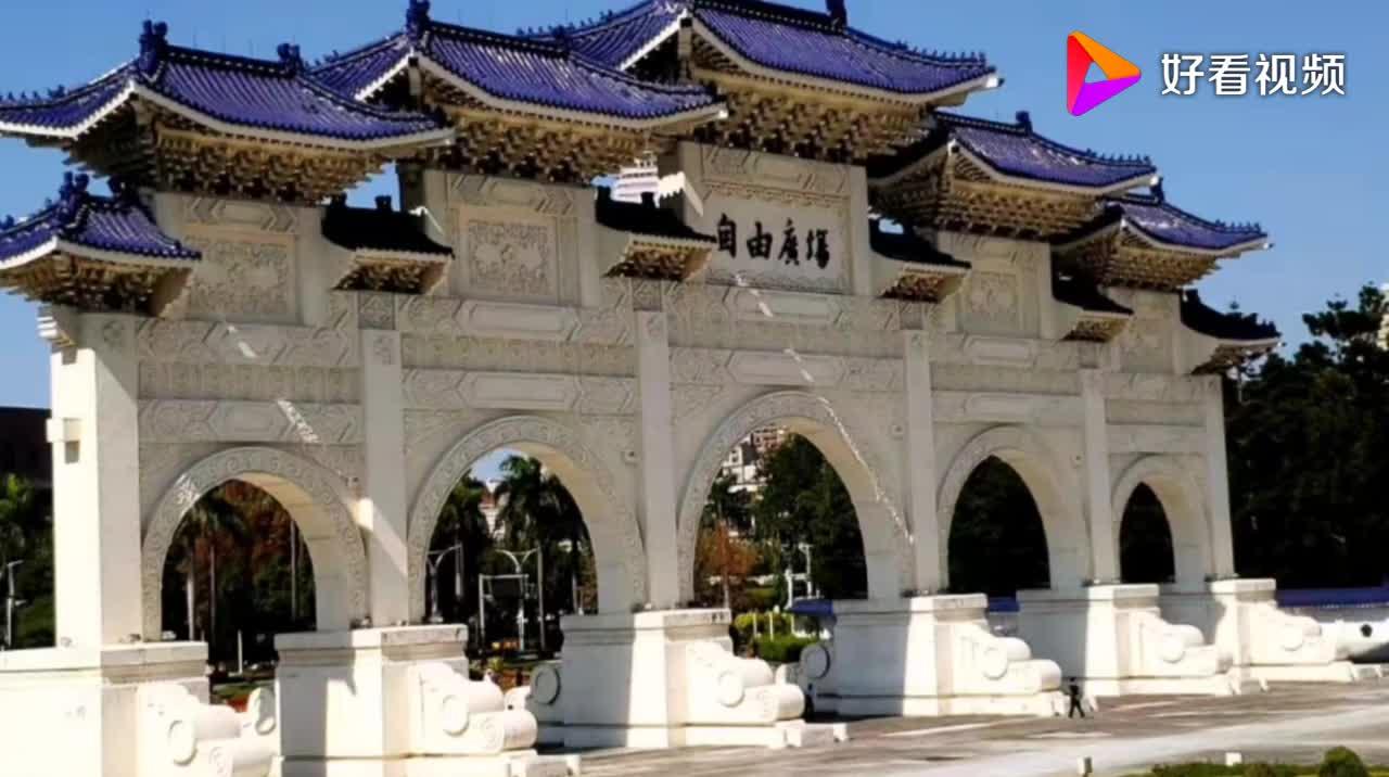 台北和平广场和中正纪念堂