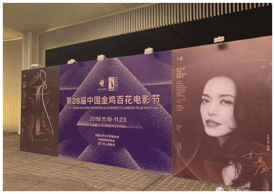 Cgangs Livestudio助力第28届金鸡百花电影节6天84小时5G直播
