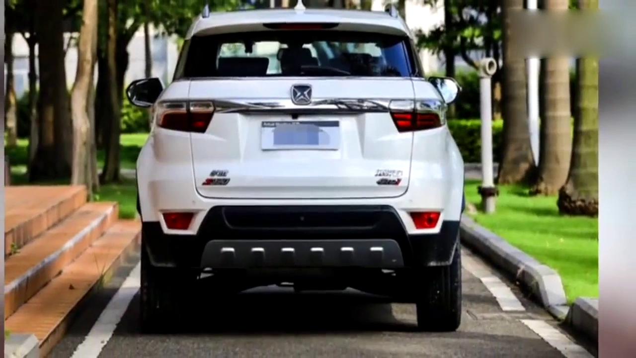 视频:江铃驭胜S330展示 花福特一半的钱拥有一样的外观!