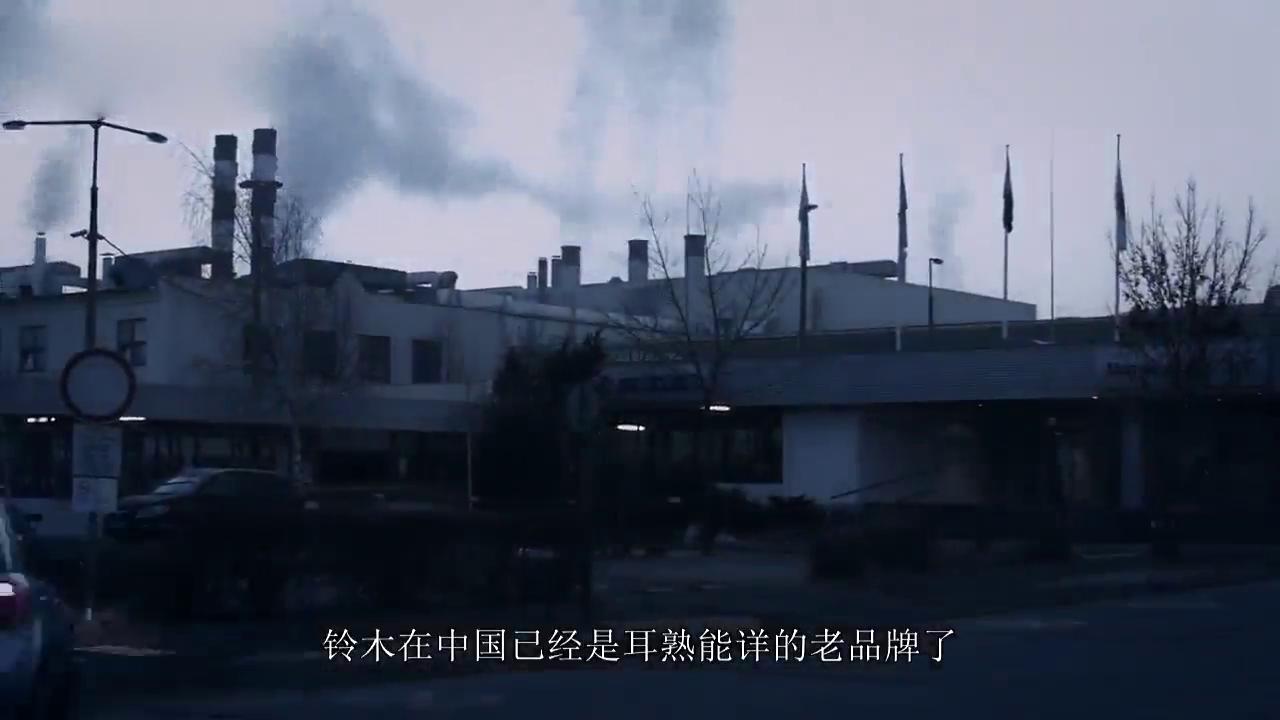 视频:为何铃木北斗星国内省油无敌,却总被网友吐槽?看完你就明白