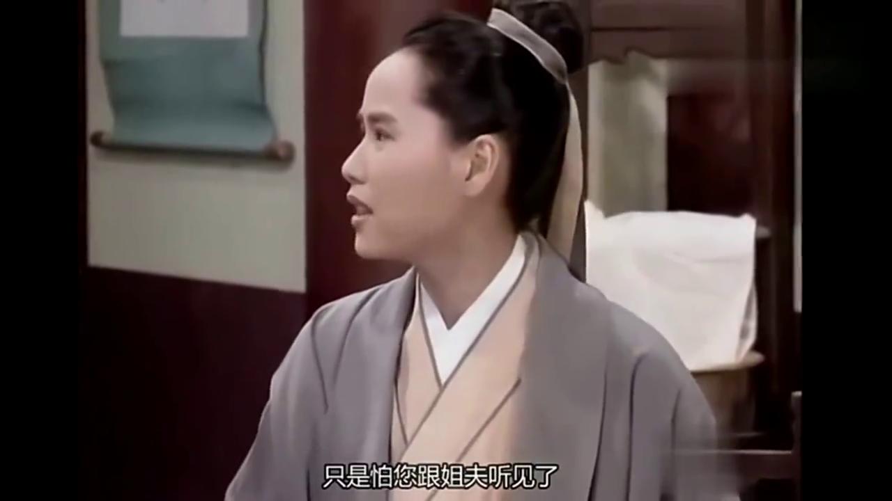 新白娘子传奇:姐姐终于知道了蛇妖的身份,怎么不害怕
