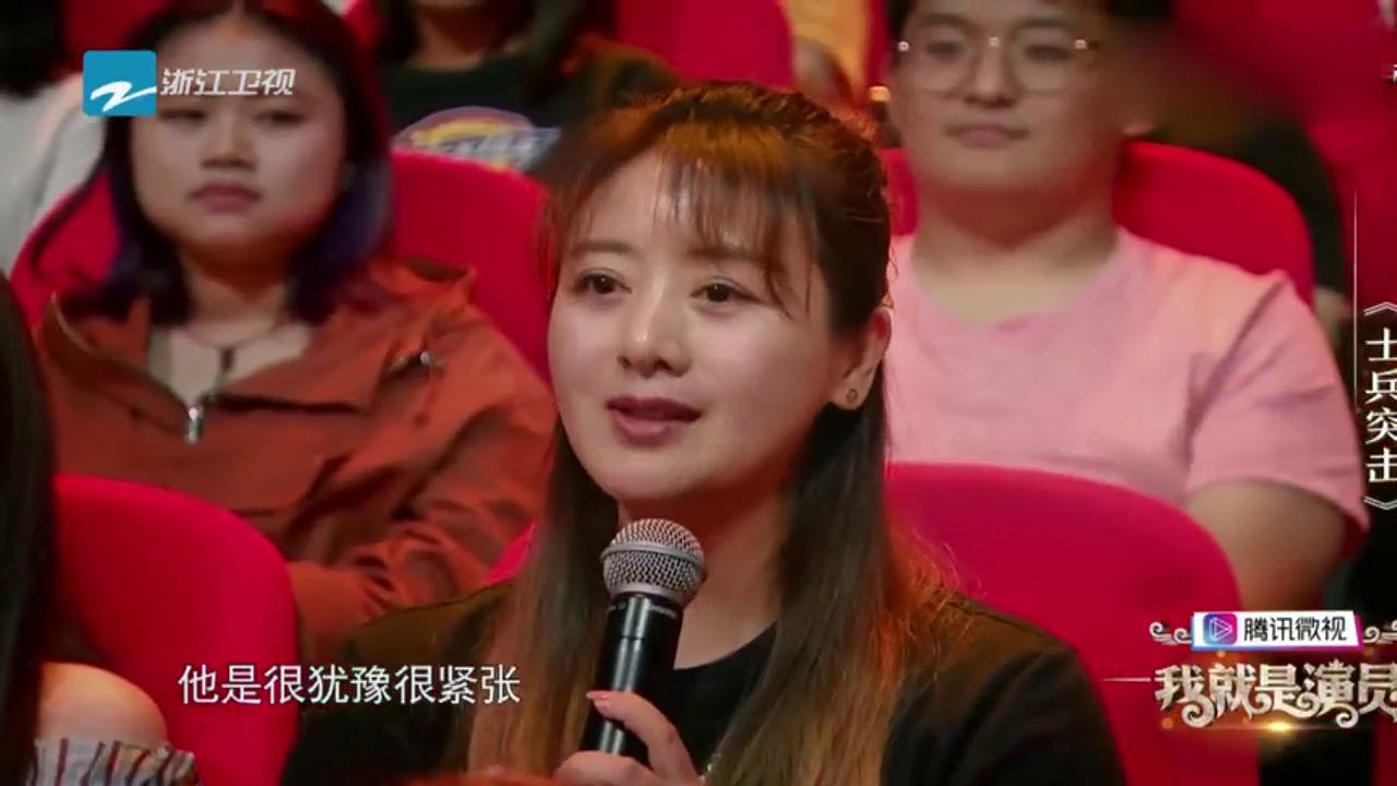"""我就是演员:徐峥调侃舞台变成了""""狗粮的诞生""""爱充满了整个空间"""
