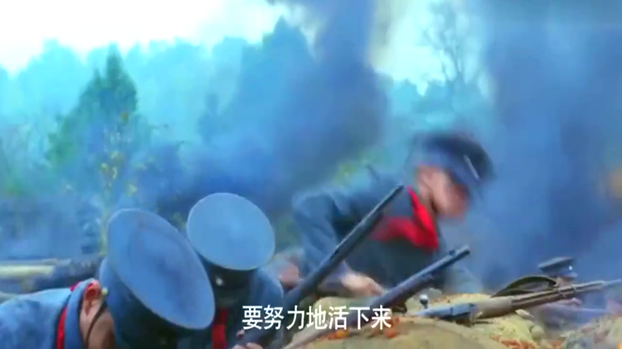 《秋收起义》毛泽东带领中国共产党走向新时代