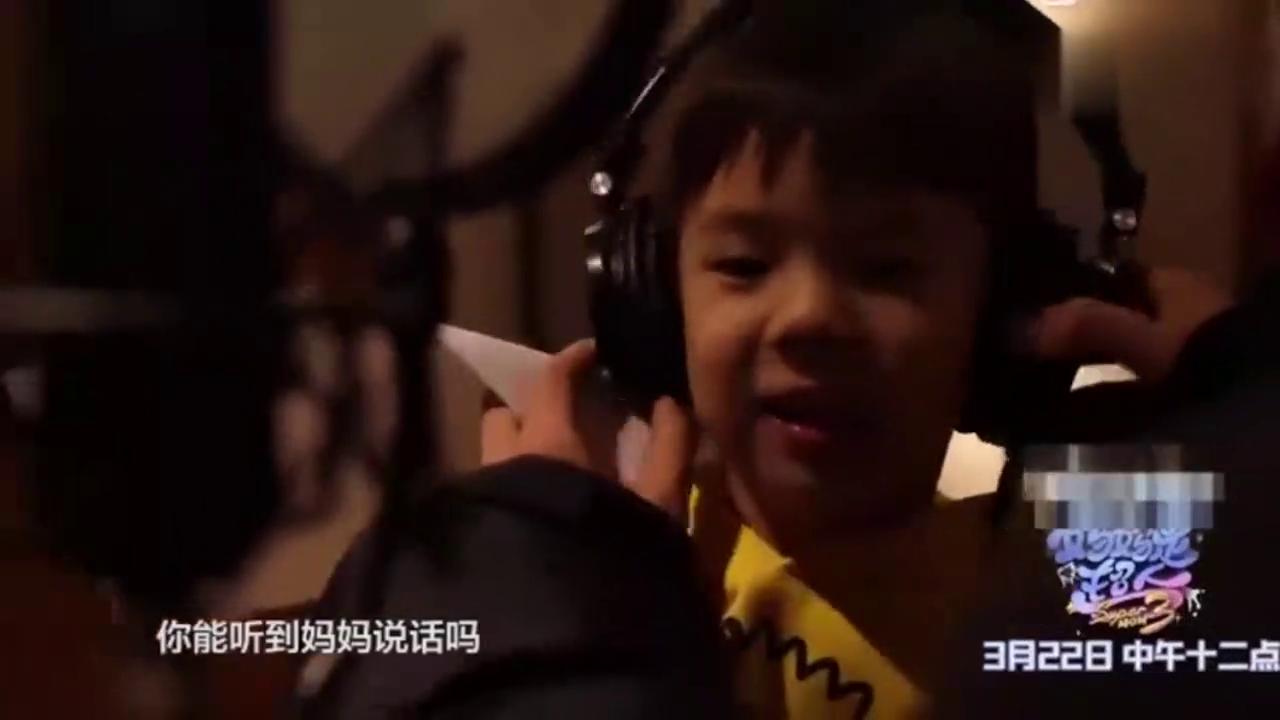 嗯哼和霍思燕录制妈妈是超人3主题曲,老爸杜江教嗯哼唱歌!