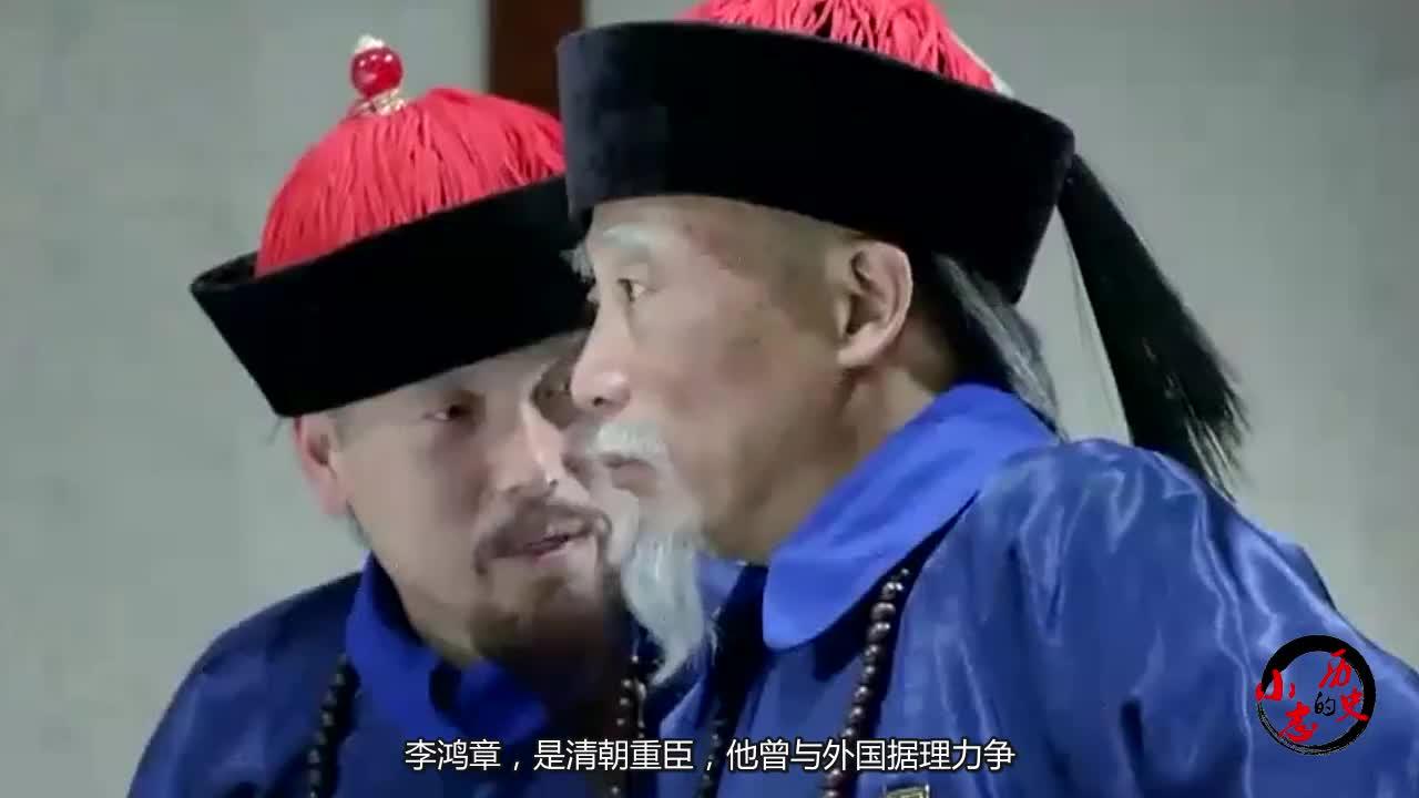 """清朝最聪明""""贪官"""",死后留下百亿家产,后代至今都是亿万富翁"""